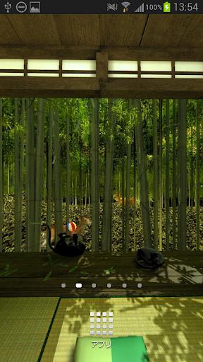 和の風景~竹~☆パノラマライブ壁紙Trial
