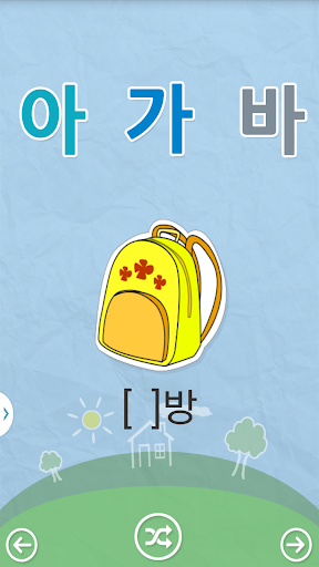 無料益智Appのハングル単語:餃子マン|記事Game