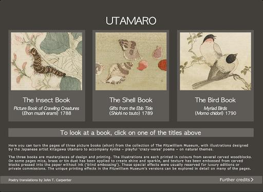 Utamaro Books