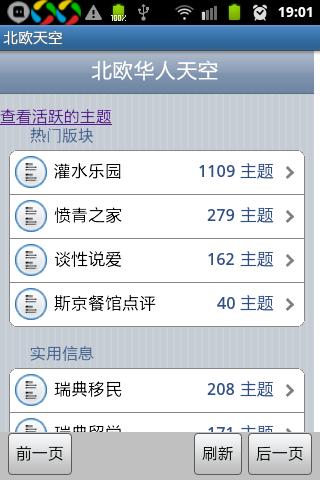 【先鋒影音】用手機就能看KUBO酷播影片!播放器APP下載(iOS ...