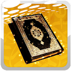 Soudais Coran Karim icon