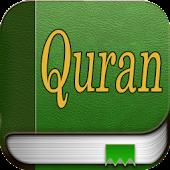 Azərbaycan Quran