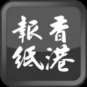 HK News Online icon