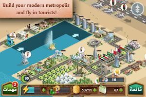 Screenshot of Desert Tycoon