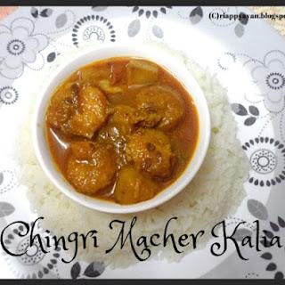 Chingri Macher Kalia (Bengali Shrimp curry).
