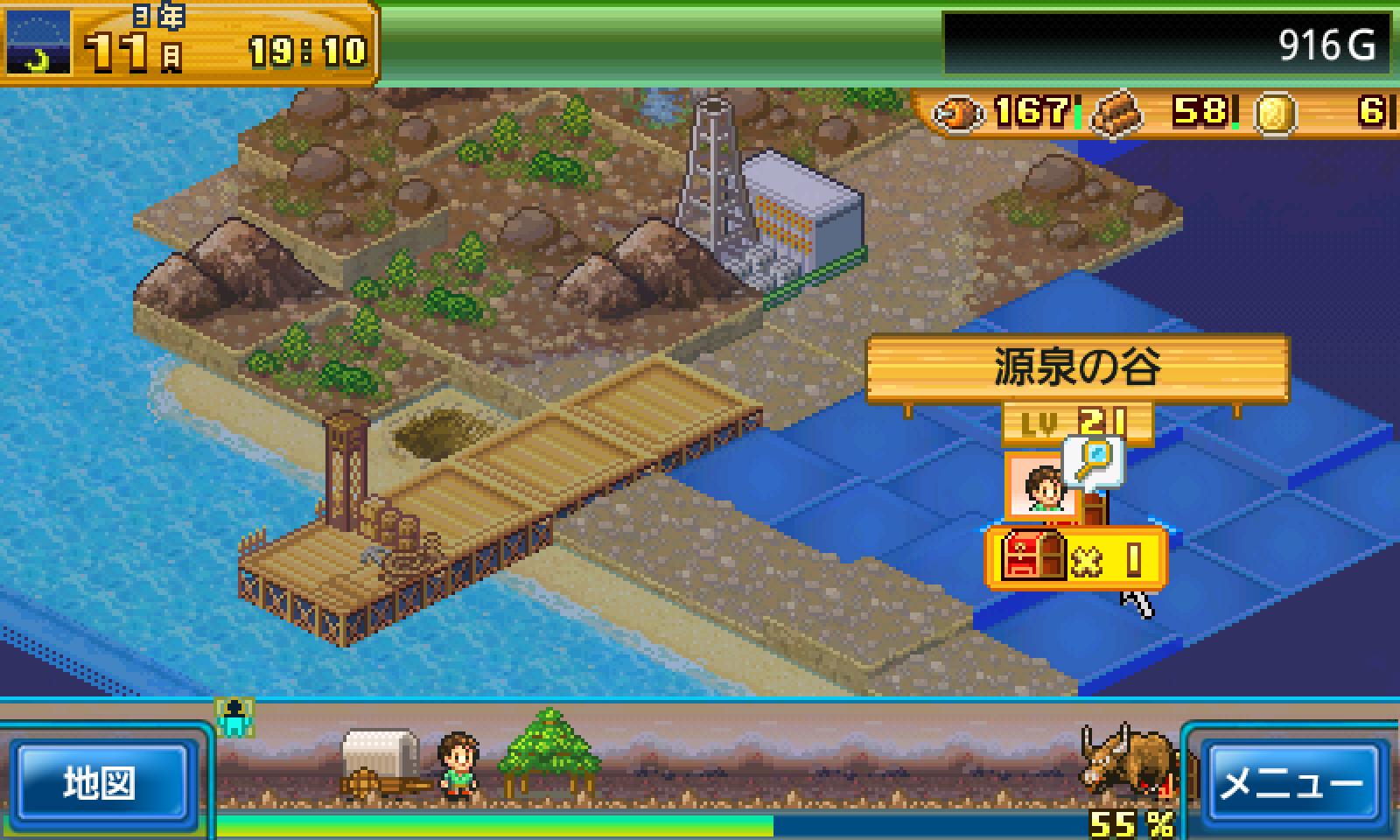 開拓サバイバル島 screenshot #23