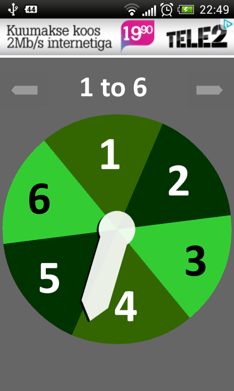 Twister spinner- screenshot