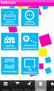ink365.gr- screenshot thumbnail