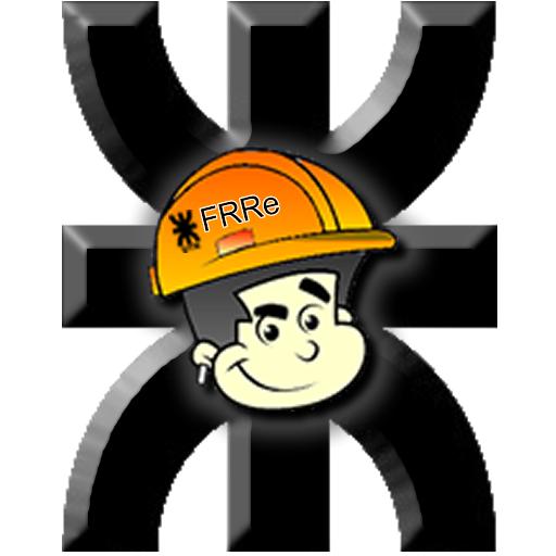 Ingeniero 2.0 LOGO-APP點子