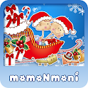 NK 카톡_모모N모니_크리스마스_블루 카톡테마