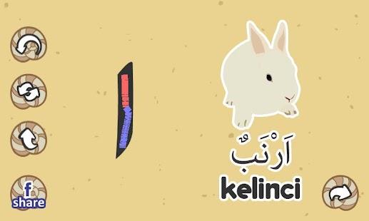 Belajar Menulis Hijaiyah- screenshot thumbnail