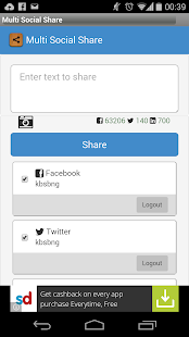 Multi Social Share- screenshot thumbnail