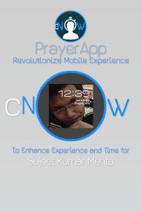 cNow : Utilizes your time - screenshot thumbnail