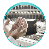 Supplications of Hajj & Umrah