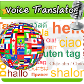 Voice translator speech &text