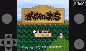 Screenshot of ボクのまち