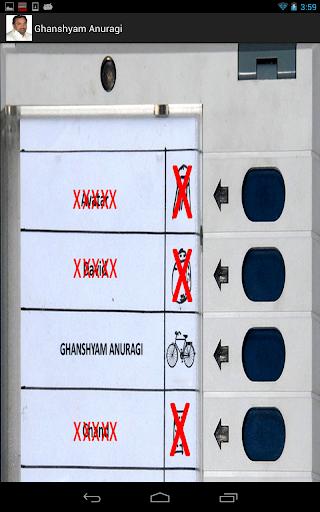 Ghanshyam Anuragi