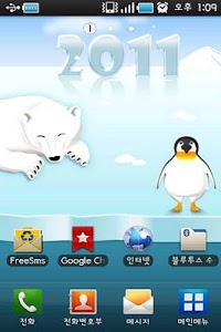 Penguin Live Wallpaper screenshot 0