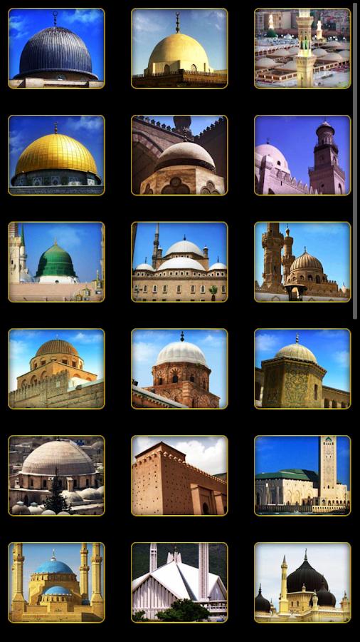 لعبة البازل الأسلامى- screenshot