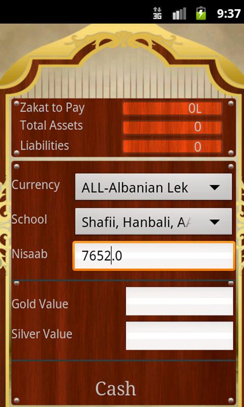 Zakat Calculator - screenshot