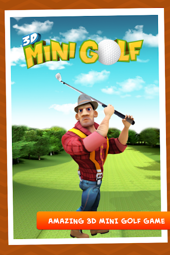 超級迷你高爾夫_3D