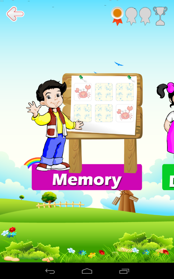 Kids Brain Trainer (Preschool) - screenshot