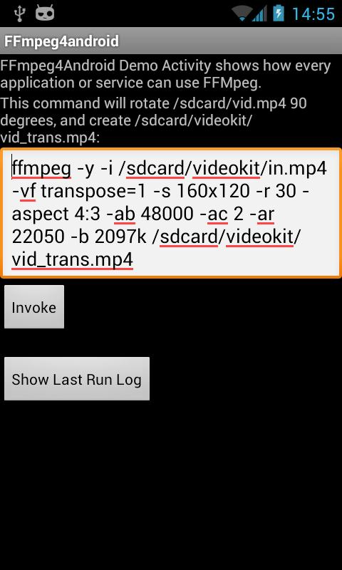 FFmpeg 4 Android - screenshot