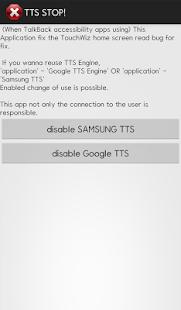 TTS STOP