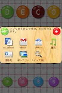 MarbleDeco- screenshot thumbnail