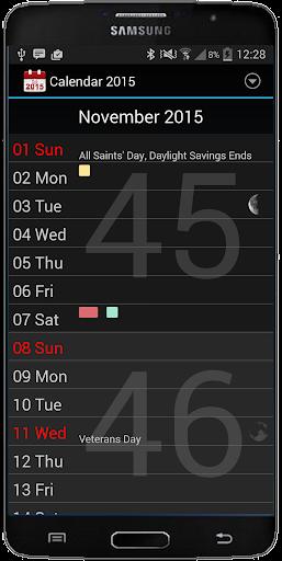 Calendar 2017 v4.0.1 [Unlocked]