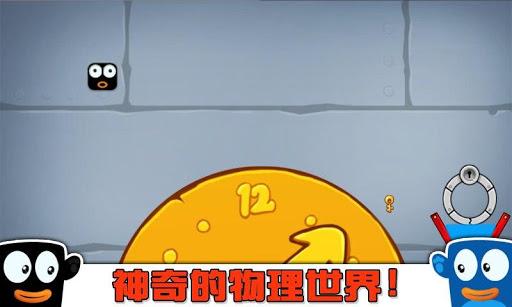 【免費解謎App】怪物要洗澡-APP點子