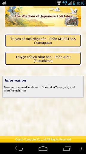 Japanese Folktales Vietnamese