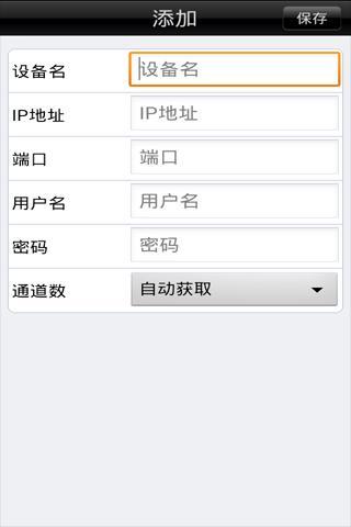 【免費商業App】AVMonitor-APP點子
