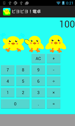 Chick Calculator