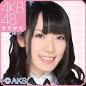 AKB48きせかえ(公式)松井咲子-PR- icon