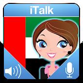 Learn Arabic. Speak Arabic