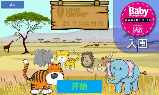 Candy Crush Saga專用作弊外掛(愛心、道具無限,Firefox限定 ...