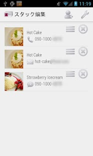 StackDialer- screenshot thumbnail