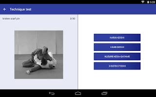 Screenshot of Judo Reference