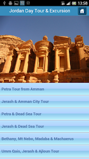 Petra Nights Tours- screenshot thumbnail