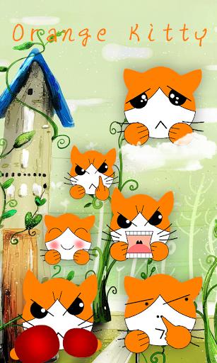 酷符號可愛的橙色小貓表情包