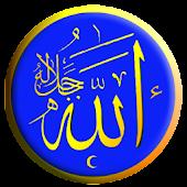 اتجاه القبلة Qibla