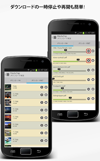 玩免費媒體與影片APP|下載Mediatap - 動画、音楽、電子書籍のダウンローダー app不用錢|硬是要APP