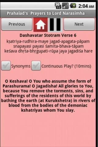 Learn Dasavatara Stotram - screenshot
