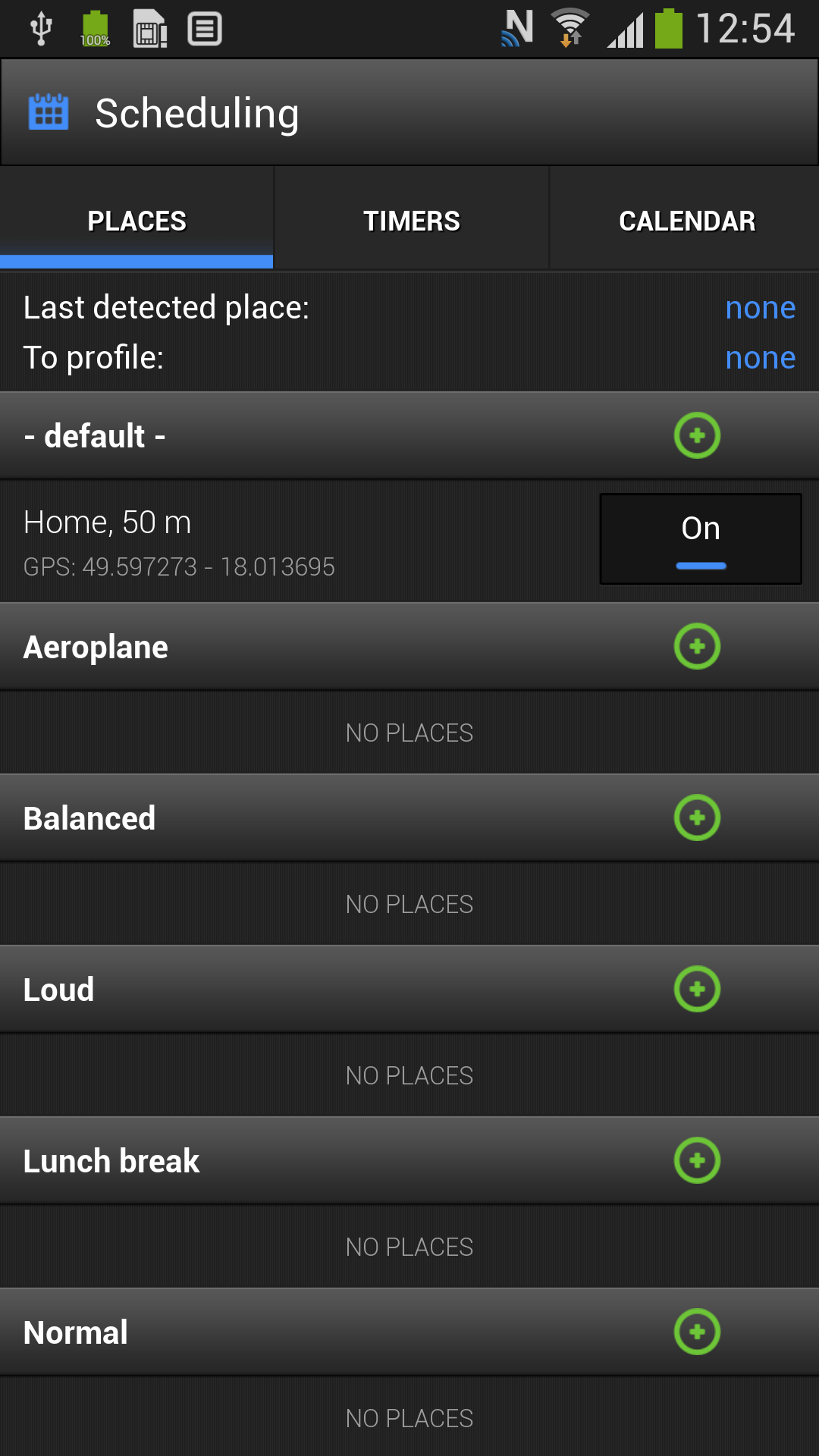 Smart Volume Control + screenshot #5