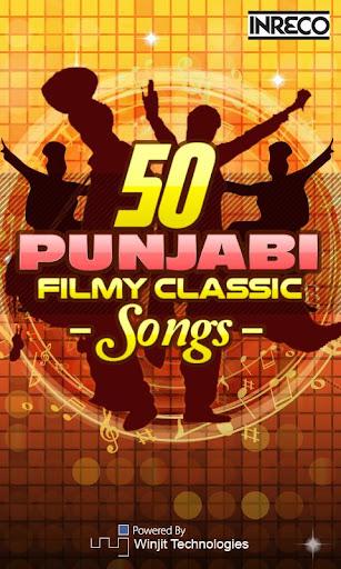 50 Punjabi Filmy Classic Songs