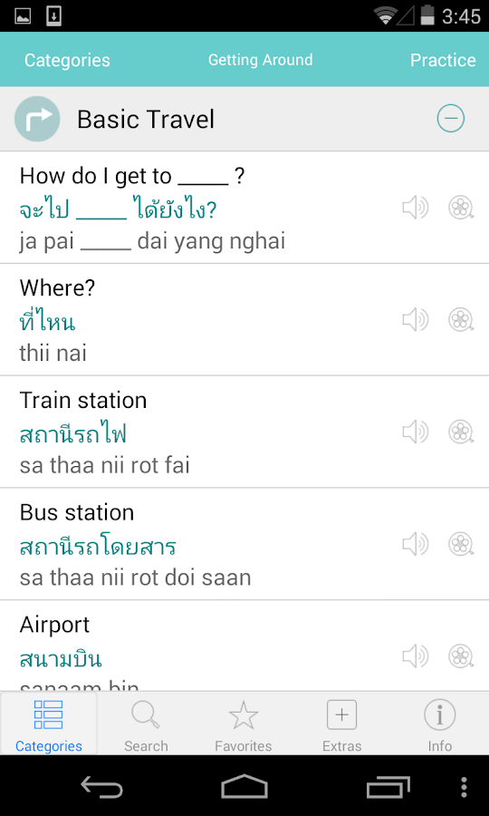 Thai Dictionary with Video - screenshot