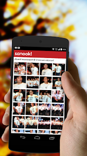 Sanook! - screenshot thumbnail