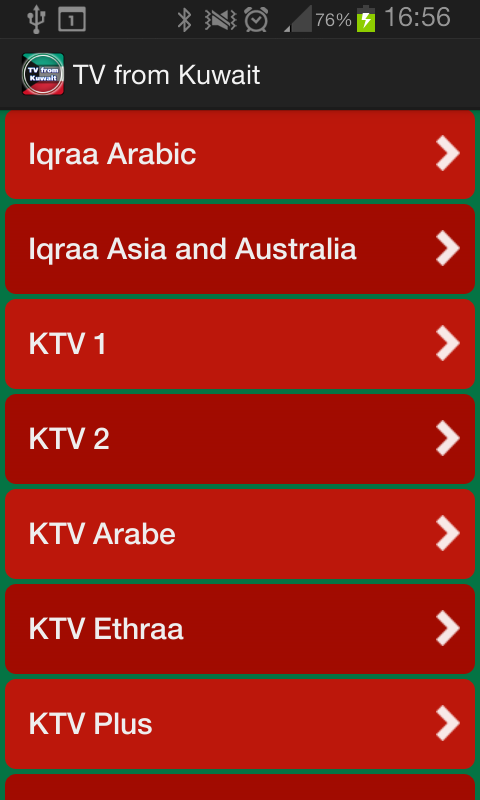 TV from Kuwait - screenshot