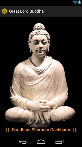 Great Lord Buddha
